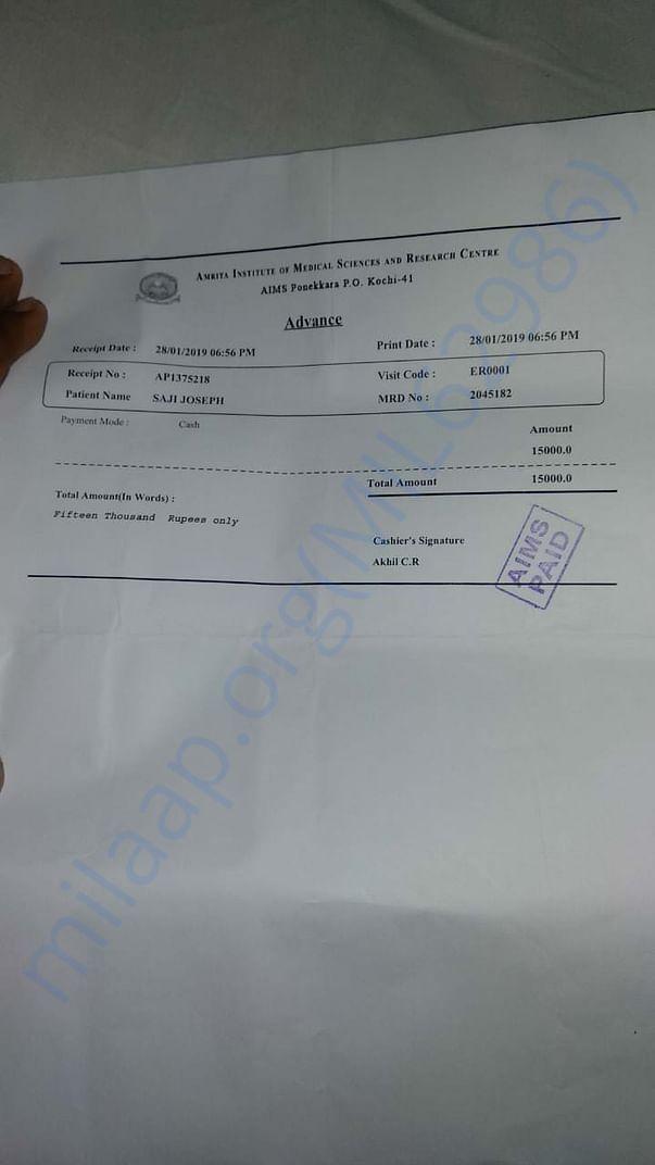 Invoice from Amritha Hospital