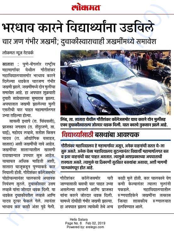 newspaper clip 3