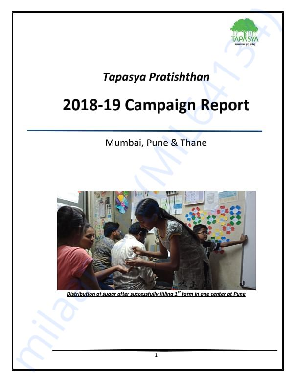 RTE Campaign Report 2017-18