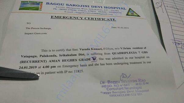 emergency certifiate