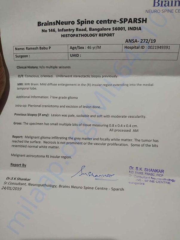 hospital document: