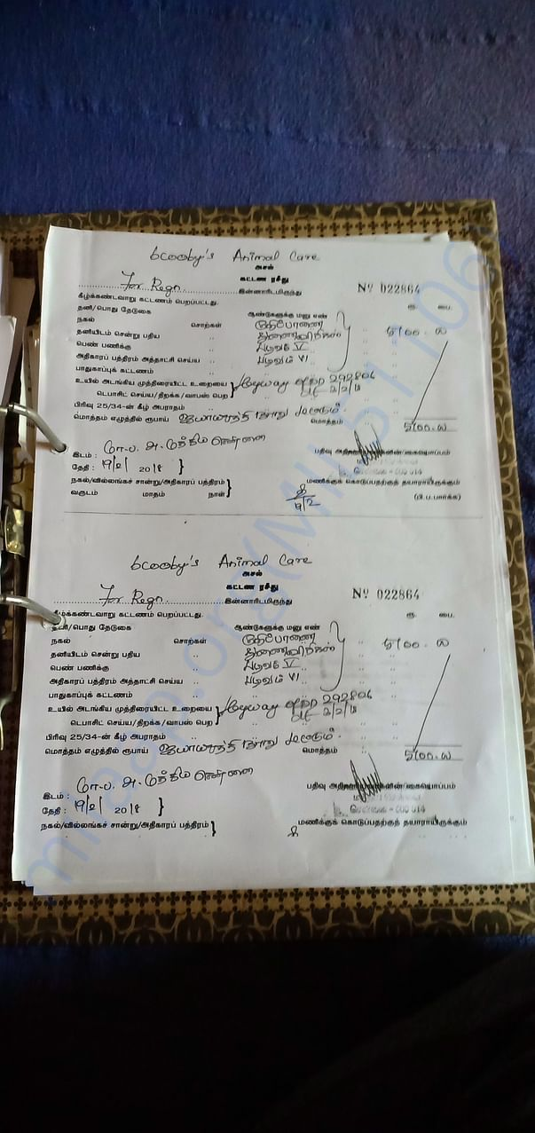 Receipt for Registration of our Charity