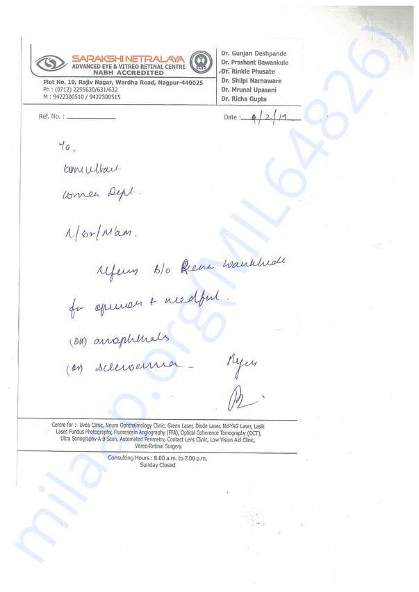 Medical Report