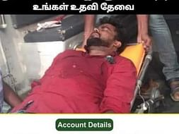 Join with us to help Nagoor who met with an accident