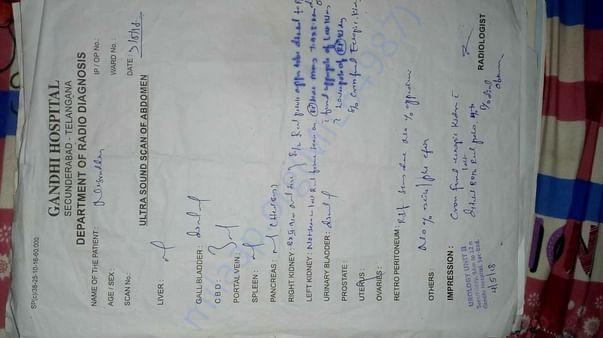 Yeah hospital k documents hai
