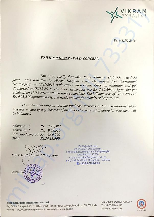 Vikram Hospital Latest Expenses occurred and anticipated details