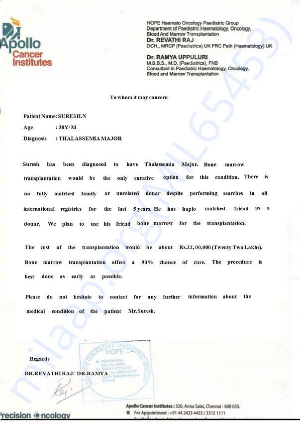 Medical Estimation Letter Apollo