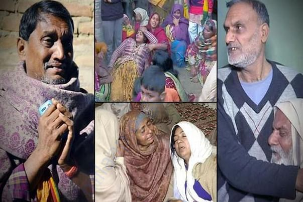 Save our jawan families