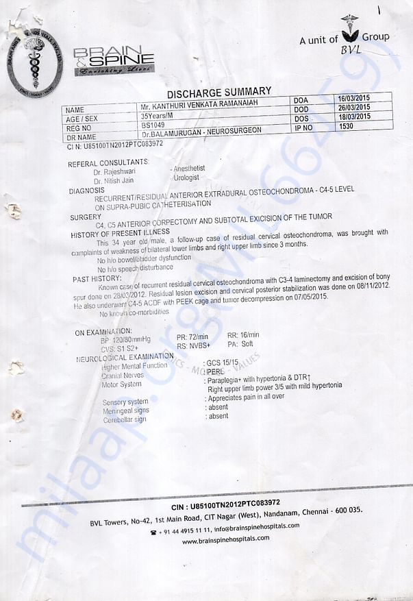 Old discharge summary