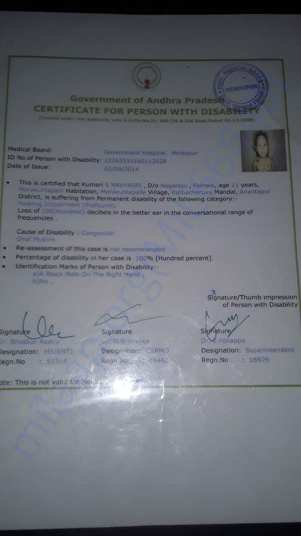 PWD Certificate