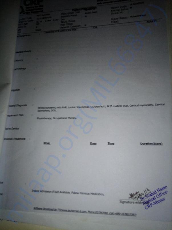 My medical treatment documents