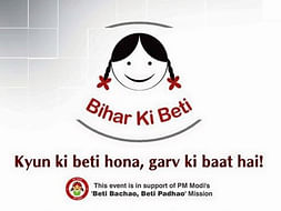Bihar ki Beti: Help Me Raise Funds For A Victim of Human Trafficking