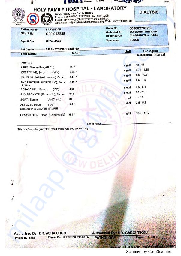 Dailysis Report, ICU admission, Bill Documents