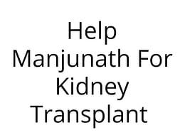 Help Manjunath For Kidney Transplant