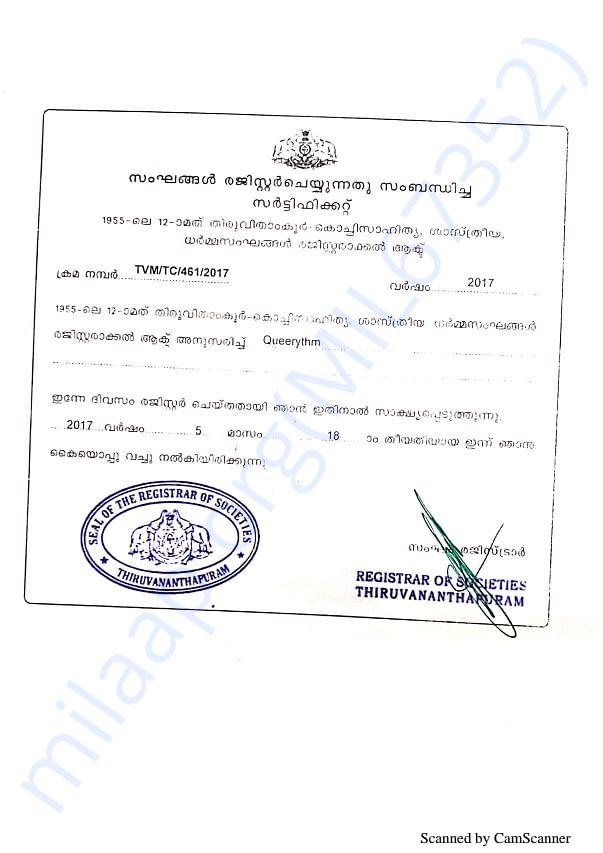 Queerythm Registration Document