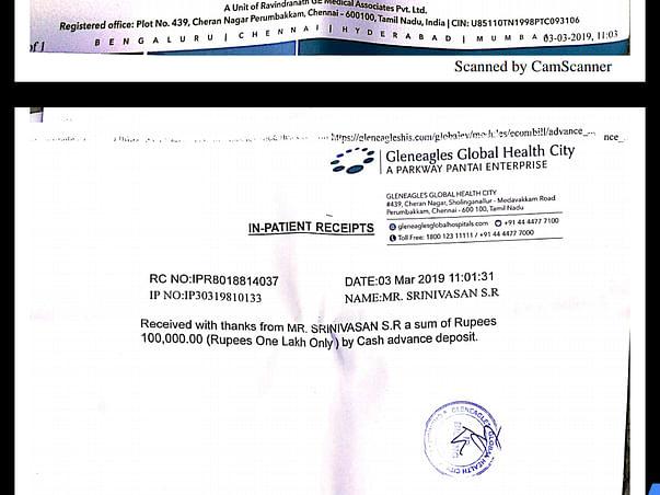 Help Srinivasan Undergo Skull Operation