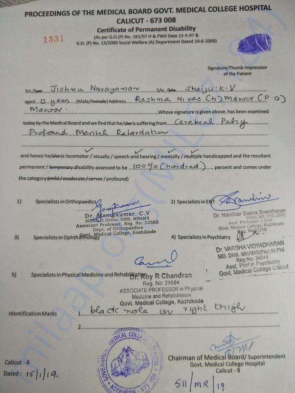 Medical board certificate