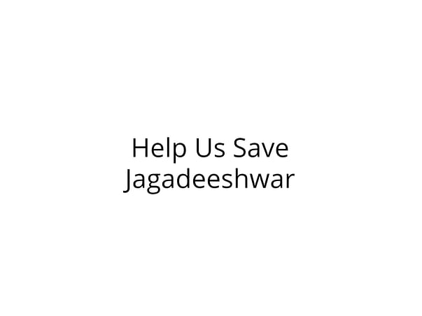 Help Jagadeeshwar Get Treated for Myasthenia Gravis