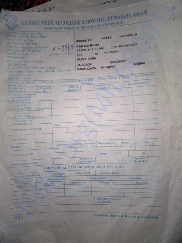 Medical admission document