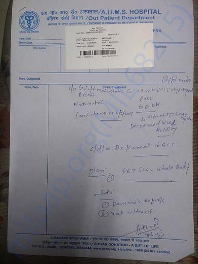 AIIMS Document