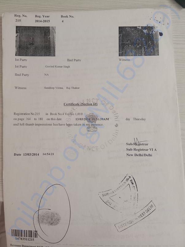 NGO Certificate