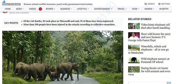 Manorama News on wild attack