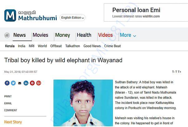 Death of a tribal boy