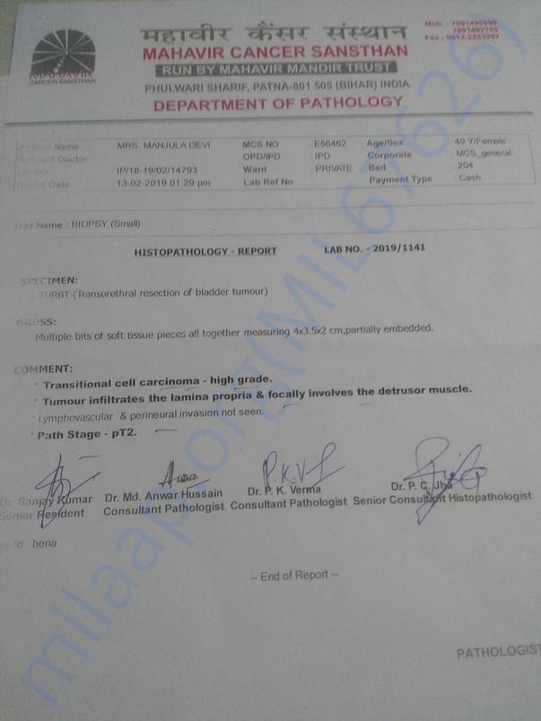 First biopsy report