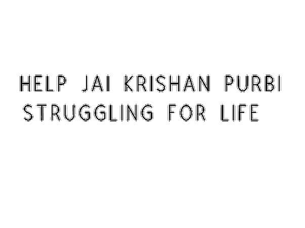 Help Jai Krishan Struggling for Life