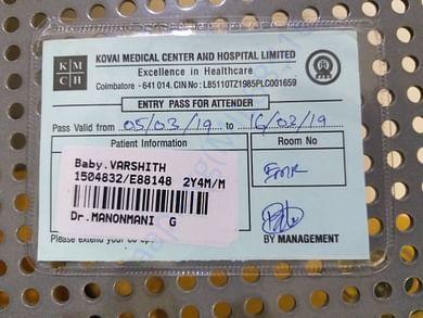 Hospital Admission Card
