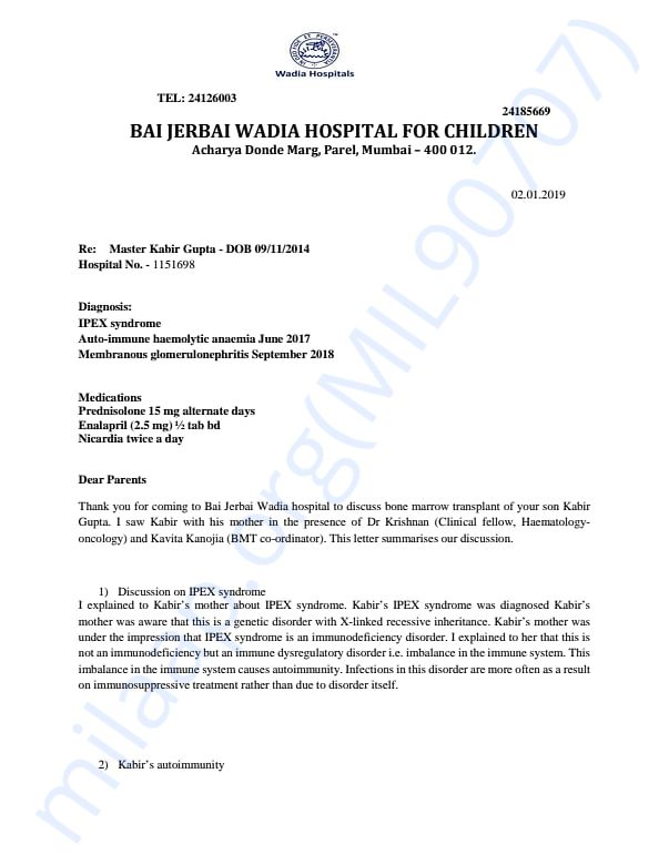 Wadia Hospital Investigation