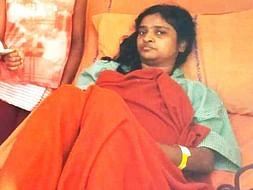 Help Supriya Fight Cancer