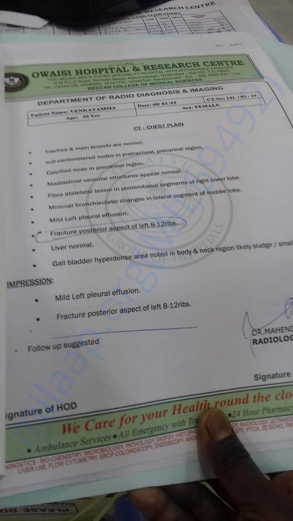 Owaisi Hospital Diagnosis Reports of Mrs Venkatamma