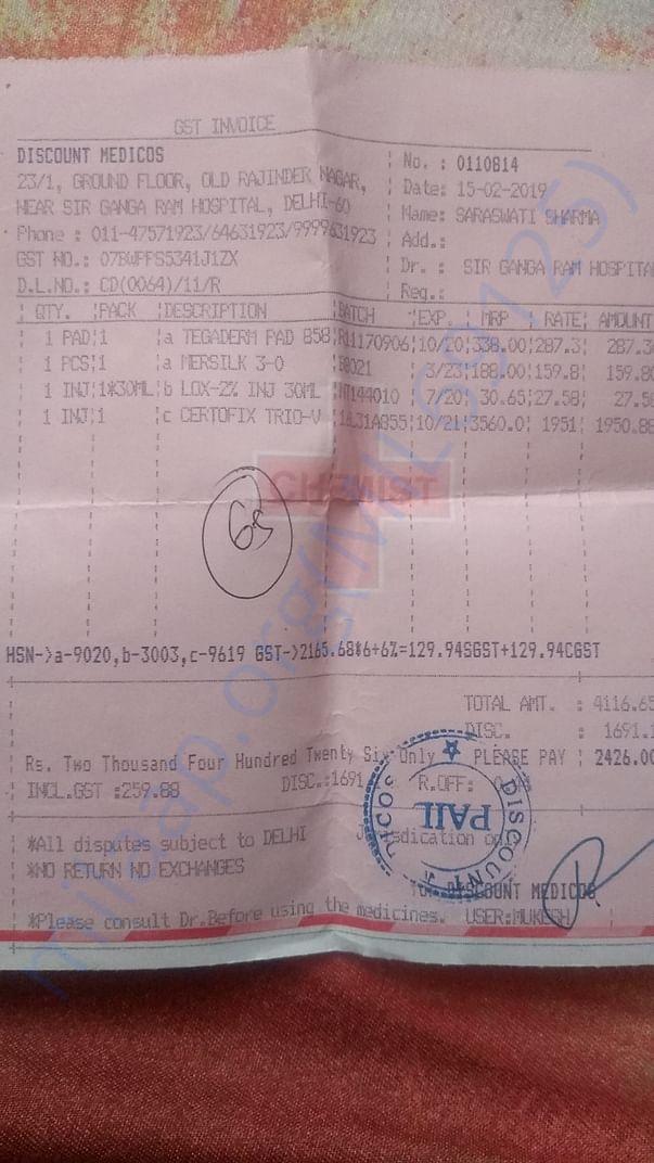 Pharmacy bill