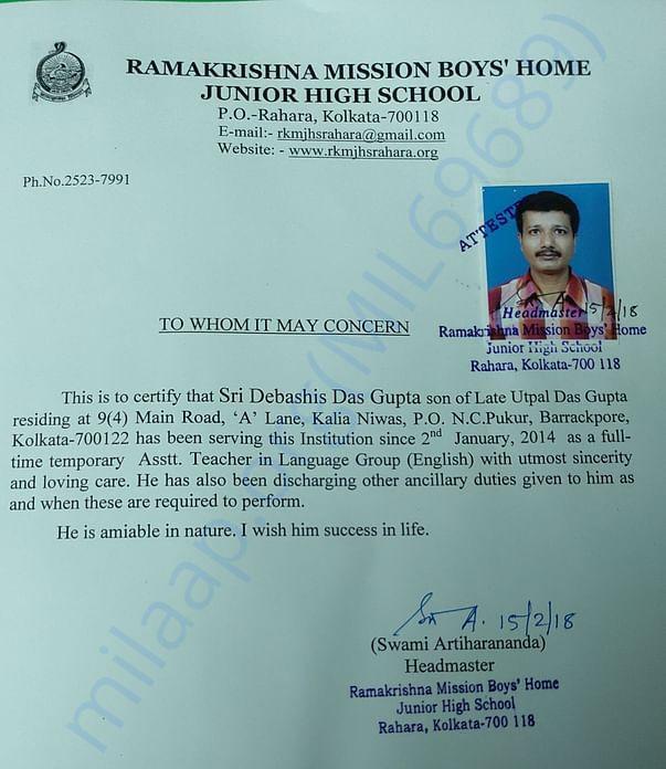 MY Identity of  School Teacher