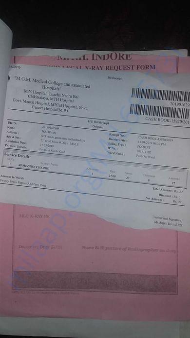 MYH Admission receipt