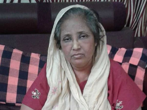 Help Balkis Begum Recover From A Rare Disease