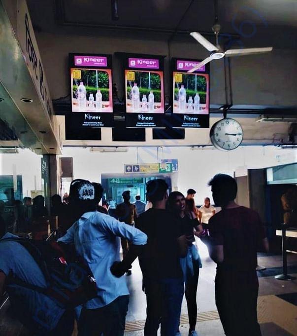 Display at Metros