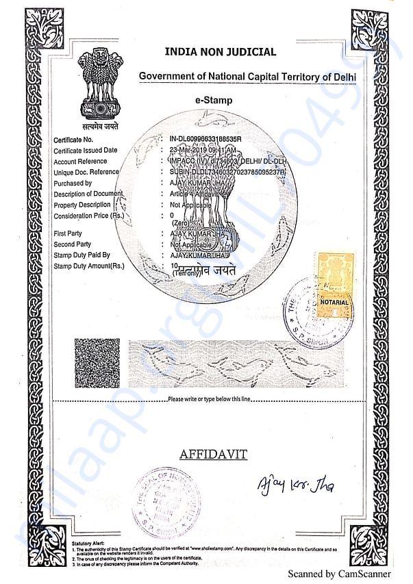 Father's Income certificate.