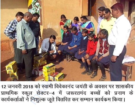Pranam,s Volunteer distributing free shoes to the needy children