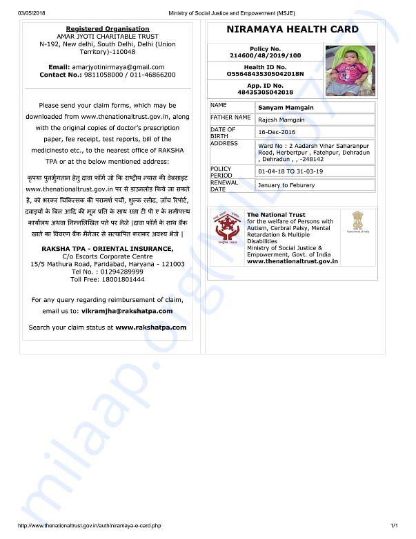 Niramaya ID Card