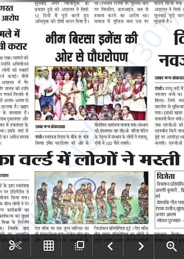 Bhimbirsa Immense Foundation Work
