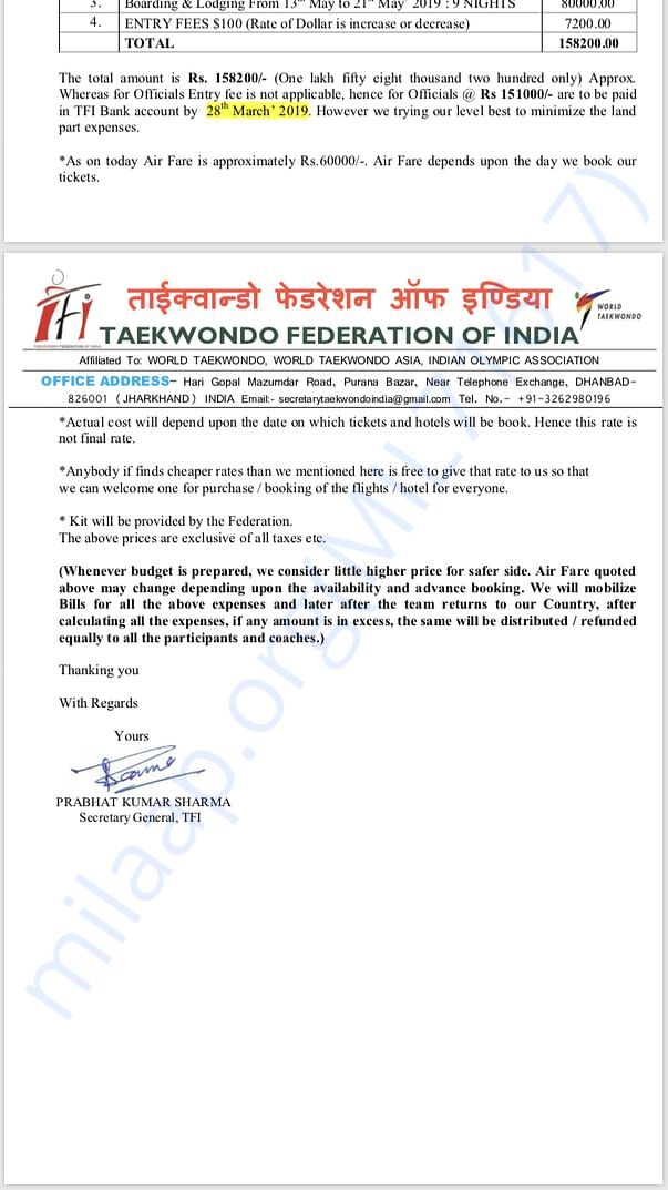 Selection letter (4)