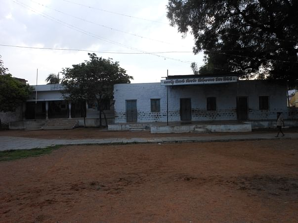 Help build Class Room for the Poor People