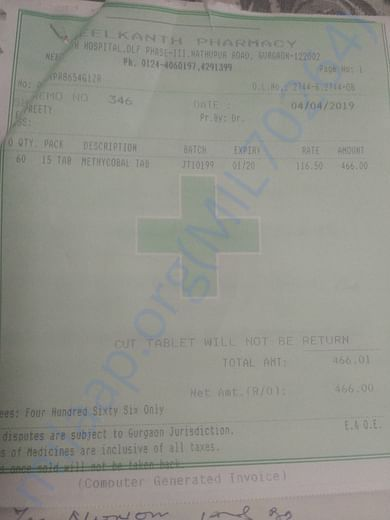 Receipt of one medicine bought for a month