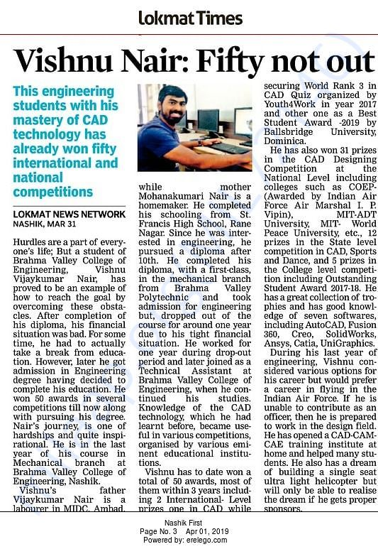 Article By Lokmat Times on 01-April-2019
