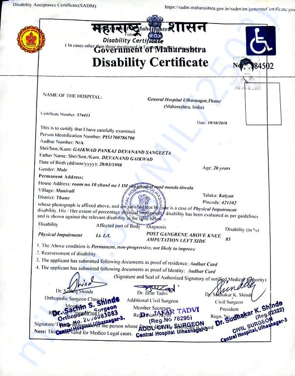 Disability Certificate issued by Civic Hospital