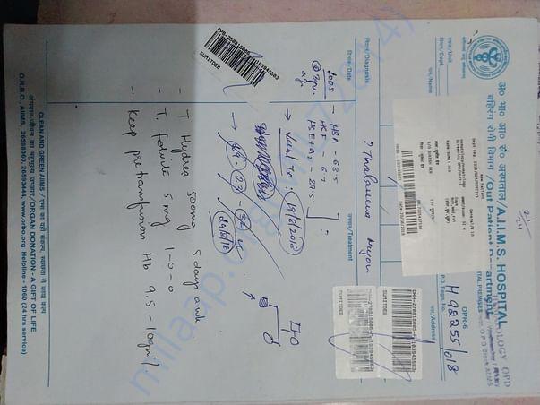 Treatment at AIIMS hospital