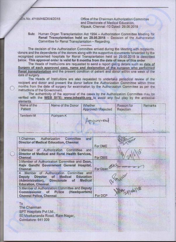 Medical_Document2_Tamil_Selvi