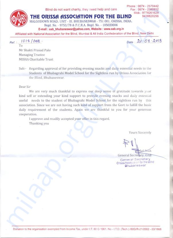 Letter from Odisha Association For The Blind to MISHA Trust